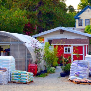 sweetland garden supply yard